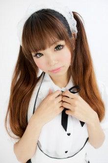 $abikaonlineのブログ-姫宮まほれ