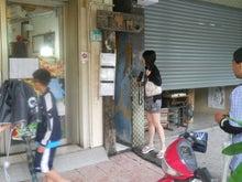 タイ暮らし-b16