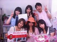 吉田桃子 オフィシャルブログ 「吉田桃子のピチピチピーチ」 Powered by Ameba-IMG_8447.jpg