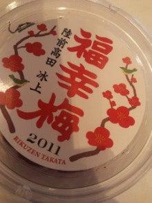 畑野ひろ子 オフィシャルブログ 「From...Hiroko」 Powered by Ameba-DVC00315.JPG