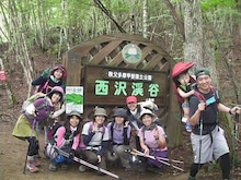 adventure-style.com