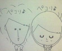 ♪カブトムシプリンセスとみ~のすけさん♪-201108010142000.jpg