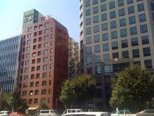 英会話名古屋ヴィゴラランゲージスタジオを向いの三菱東京UFJから眺めました。