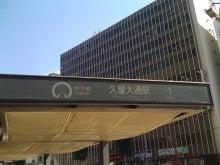 地下鉄久屋大通1番出口より徒歩1分です。