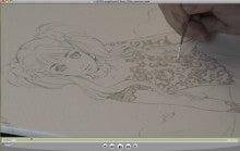 高田明美オフィシャルブログ「Angel Touch」Powered by Ameba-パールのレース