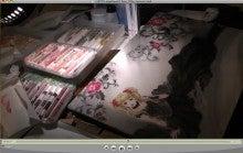 高田明美オフィシャルブログ「Angel Touch」Powered by Ameba-作画風景