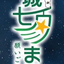 安城七夕まつり◎