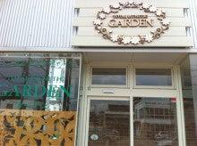 愛知刈谷エステサロン Happy Garden日記