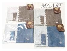 MAAST日記