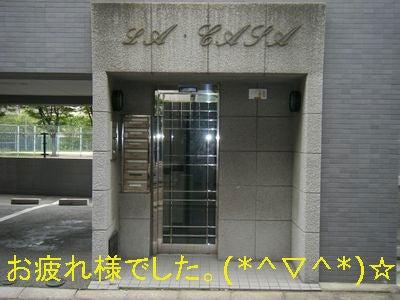 福岡隠れ家エステサロン 薬院駅徒歩1分 ダクシュ