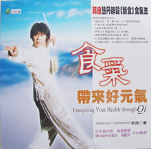 郭良 気功研究所 ブログ-気功断食(中国語)