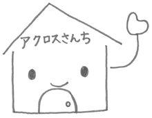 金田朋子オフィシャルブログ 「カネトモ地獄。早起きは三文の毒!!」 Powered by Ameba-img001.jpg