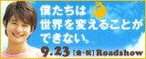 向井理オフィシャルブログ「The Laboratory」 powered by Ameba