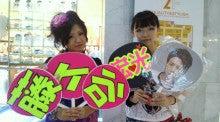 どんだけーこBLOG-2011073015560001.jpg