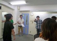 手話エンターテイメント発信ネットワークoioiのブログ-ECC長尾さんとoioi