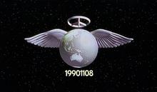 $七つの海をバタフライ -吉川晃司--19901108