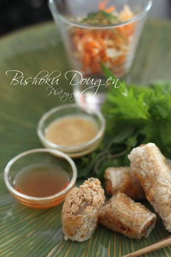 美食同源 -- 写真で綴る美味しいモノ,美しいモノ ---1108021