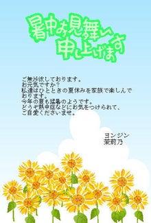 迎春花 -漢江に咲く花 - Another Story...