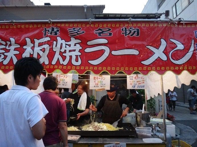 ヤマネの徒然ブログ-鉄板焼きラーメン