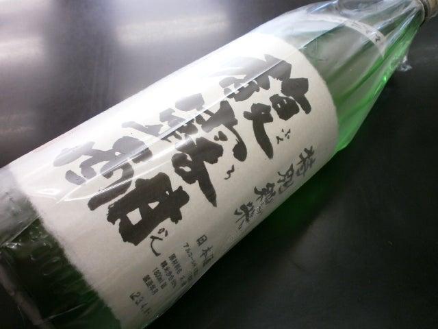 $日々是好日なわけです。 ~熊谷の旨し酒 はし本 Blog~