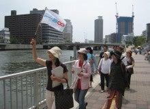 水都大阪スタッフのブログ-まちあるき