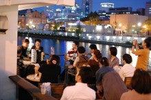 水都大阪スタッフのブログ-水辺バル