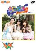 山口智美オフィシャルブログ「智美の徒然草」Powered by Ameba