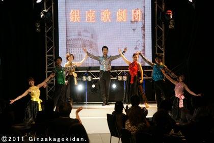 $銀座歌劇団のブログ-銀座歌劇団