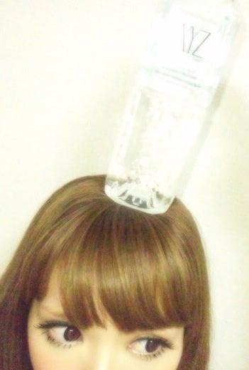 河西美希オフィシャルブログ Pon's blog  Powered by Ameba-未設定