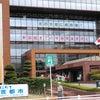 函館市議会に行ってきましたの画像