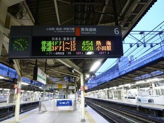 Go My Wayな stuart日記-Tki8_1