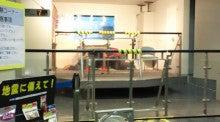 $ルチアーノショーで働くスタッフのブログ(チーム1)-地震発生