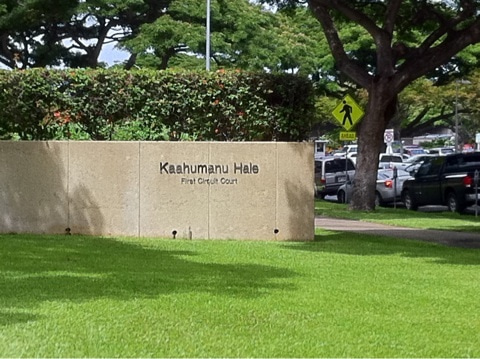 ハワイの巡回裁判所 (Hawaii Cir...