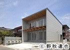 株式会社中屋敷公一建築設計事務所