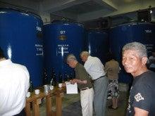 【勝駒・満寿泉】 酒商 田尻本店blog 【アンリ・ジロー】