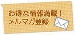 【美穀小町】厳選国産100%雑穀