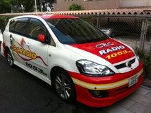G・ぷんだりーかのブログ-0803 CBCの車