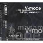 大友ジュン オフィシャルブログ-V-mode ~10th Anniversary~