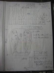 $あとりえ横山のブログ