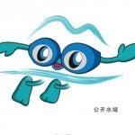 スタッフ奮闘ブログ-上海 6