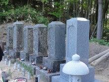 $但馬、豊岡のおおきた石材店@お墓ディレクター1級です。