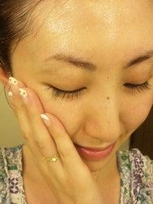 高木綾美オフィシャルブログ「Ayami's Diary」Powered by Ameba-110804_220512_ed.jpg