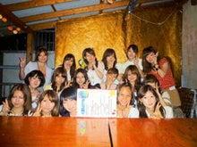 女子大生ファッションサークル☆ティンカJDのブログ-P1120273-01.jpg