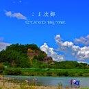 こま次郎のブログ