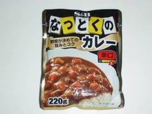 $日本印度化計画-805なっとく辛口1