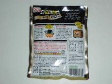 $日本印度化計画-805なっとく辛口2