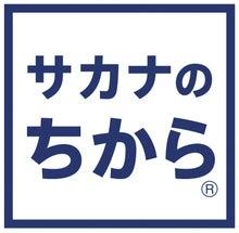 廣澤沙綾オフィシャルブログ「飛行少女さあやの飛ぶ翔ぶトブ~~ン日記」 Powered by Ameba