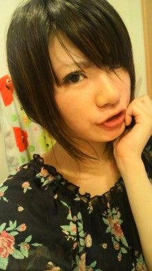 木苺しえらのオフィシャルブログ『木苺しえらの不思議なダンジョン( ゜ω ゜*)!』by Ameba blog-2011080418030004.jpg