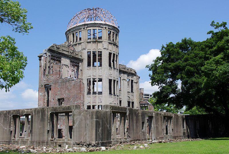 現在の原爆ドーム