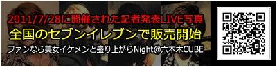 $dna+ KAZUAKIオフィシャルブログ Powered by Ameba